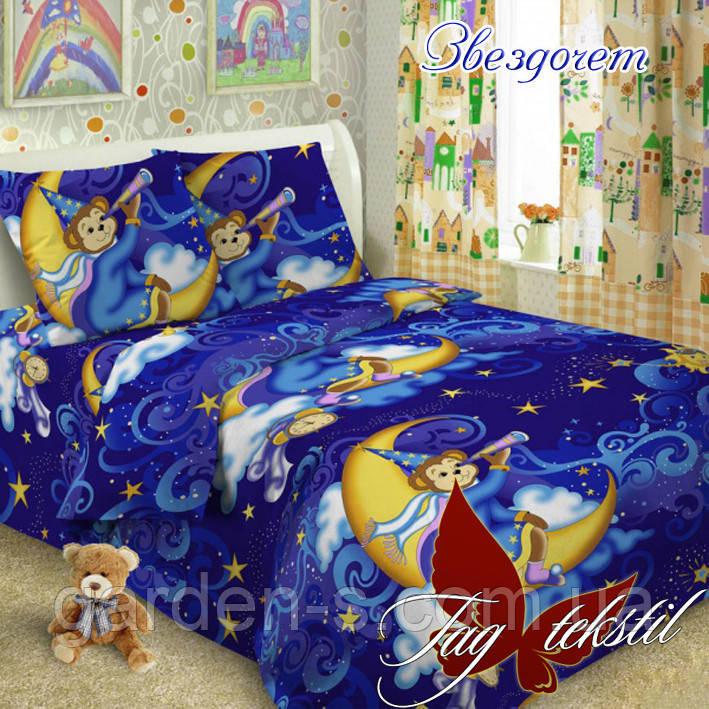 Комплект постельного белья Звездочет ТМ TAG 1,5 спальный комплект