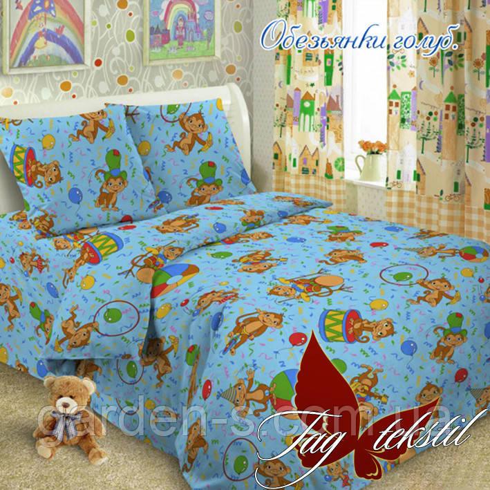 Комплект постельного белья Обезьянки голуб. ТМ TAG 1,5 спальный комплект