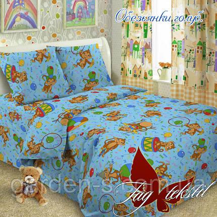 Комплект постельного белья Обезьянки голуб. ТМ TAG 1,5 спальный комплект, фото 2