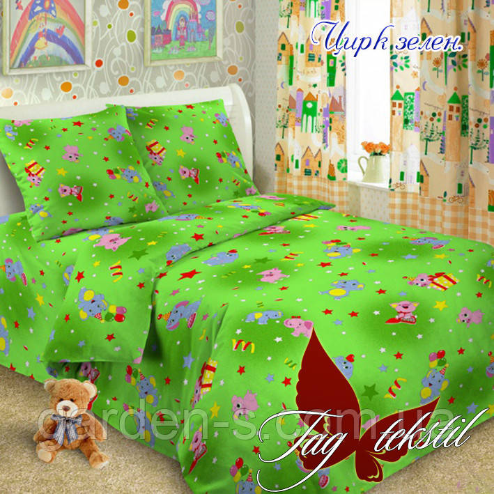 Комплект постельного белья Цирк зелен.  ТМ TAG 1,5 спальный комплект