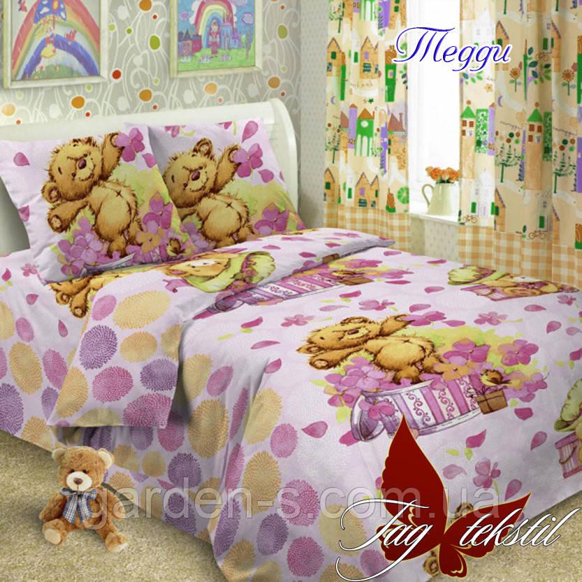 Комплект постельного белья Тедди ТМ TAG 1,5 спальный комплект