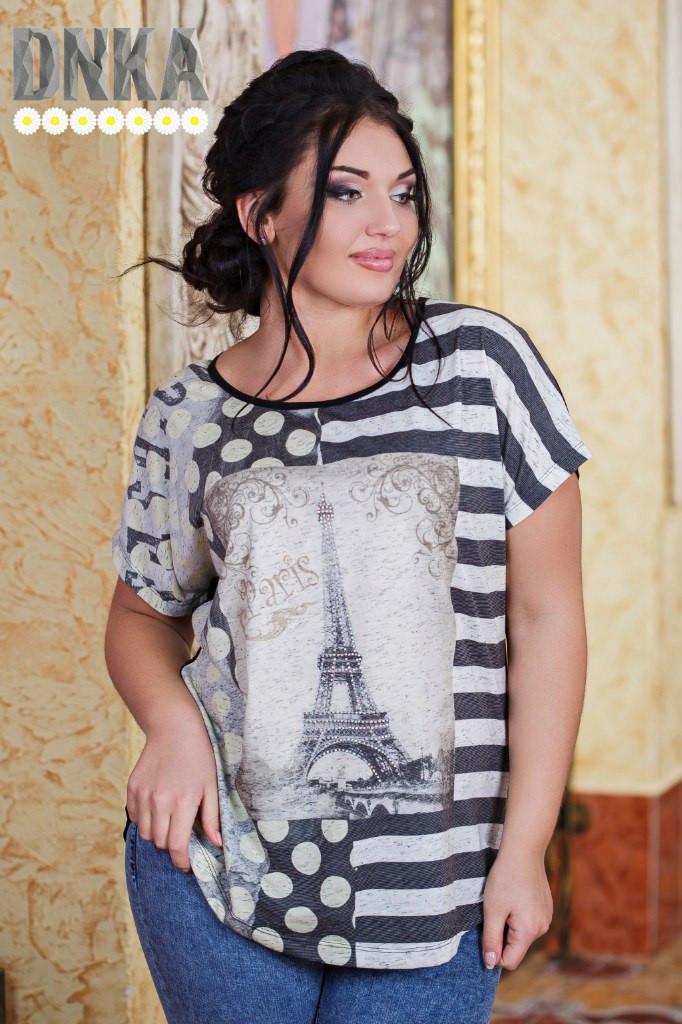 Женская батальная одежда с доставкой