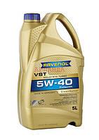 RAVENOL масло моторное 5w-40 VST /MB 229.5, Opel/GM GM-LL-B-025/ - 5 л