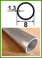 "8*1,3. Алюминиевая труба круглая. Анод ""Серебро"". Длина 3,0м."