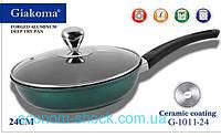 Кованная алюминиевая глубокая сковородка Deep Fry Pan 24 см