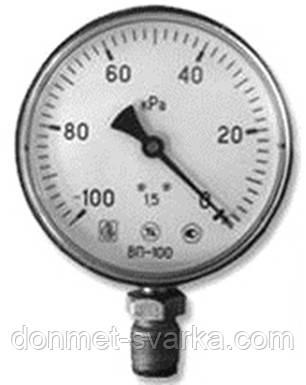 Вакууметр ВП-160МУ (-0,1...0 Мпа)