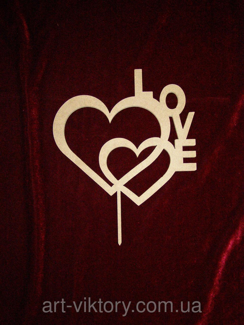 Топпер сердечки Love, верхушка на торт (23 х 22 см), декор