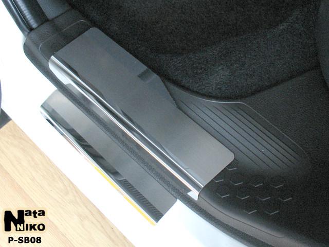 Накладки на пороги Premium Subaru Forester IV 2013-