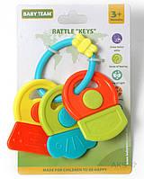 Игрушка Baby Team погремушка Ключики (8442)