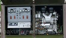 Генератор дизельный АД-30 (электростанция) 30 кВт ( 36 кВа)