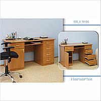 Стол письменный с ящиками СП_1 №16