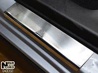 Накладки на пороги Premium Subaru XV 2012-