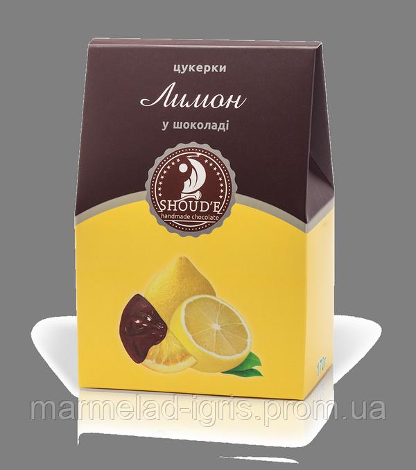 Лимон в шоколаде
