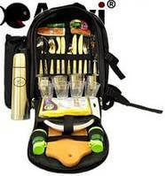 Набор туристический на 4 персоны в рюкзаке