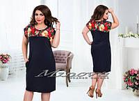 Платье женское на коротком рукаве масло Размеры 50,52,54,56