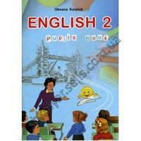 Англійська мова: підручник для 2 класу Карп'юк О. Д.