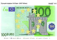 """""""Лучший подарок 100 Євро"""".  Схема для вышивки бисером."""