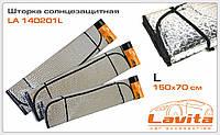 Шторка солнцезащитная зеркальная Lavita LA 140201L (150x70см) L