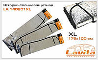 Шторка солнцезащитная зеркальная Lavita LA 140201XL (175х100см)  XL