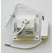 Світлодіодний світильник Feron AL2111 12W, фото 4