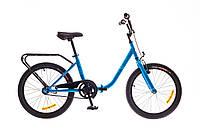 "Велосипед Дорожник Fun 20"" 14G St 2016 (OPS-D-20-011-1) с багажником синий"