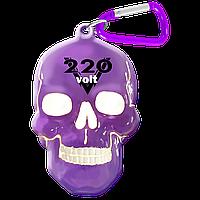 """Брелок для ключей в виде черепа """"220 Вольт"""""""