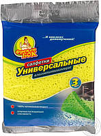 Салфетка целлюлозная универсальная ФБ 3 шт/уп
