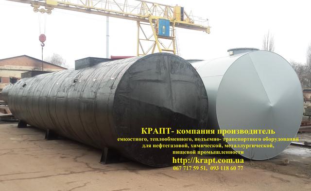 Резервуар для нефтеподуктов