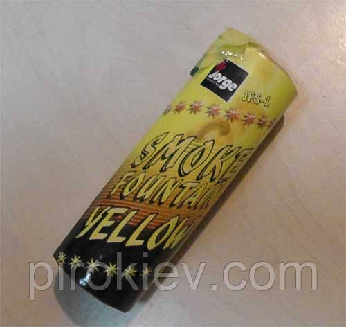 Цветной дым Jorge, Жёлтый JFS-1