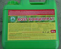 Зростання концентрат калійний(5.10.15) 10 л.