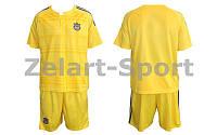 Форма футбольная детская Украина (Евро-2016)