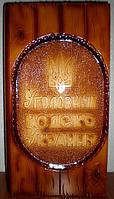 "Бар сувенирный ""Уголовный кодекс Украины"", фото 1"