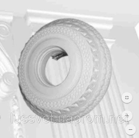 Гипсовый точечный потолочный светильник 21135