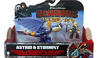 Как приручить дракона: Астрид и дракон Громгильда в фиолетовом окрасе