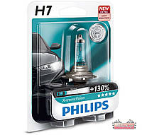 Philips X-Treme Vision +130% ➤ тип лампы H7 ➤ 1 шт.