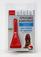 Празицид комплекс - капли от блох, клещей и гельминтов для собак весом от 10 до 20 кг
