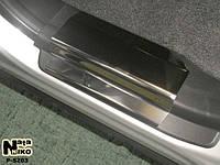 Накладки на пороги Premium Suzuki Grand Vitara II 5D 2005-