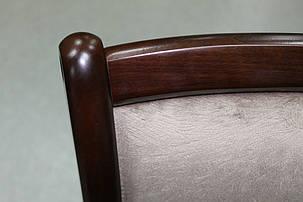 Стілець обідній Лорд Горіх темний/Planet cofee (Мікс-Меблі ТМ), фото 2