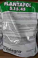 Плантофол 5.15.45 (Валагро) 1кг. калійний