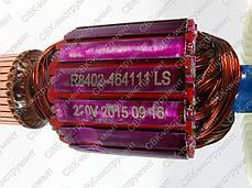 Якорь цепной электропилы (179,5х54), фото 2