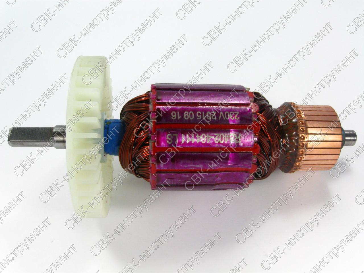 Якорь цепной электропилы (179,5х54) оригинал