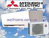 Кондиционер Mitsubishi Deluxe Inverter MSZ-FH50VE-E1/MUZ-FH50VE-E1