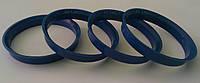 Центровочное кольцо 64.1-60.1