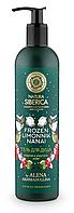 Гель для душа энергия и упругость кожи Natura Siberica by Alena Akhmadullina, 400 мл