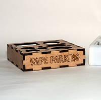 Vape Parking