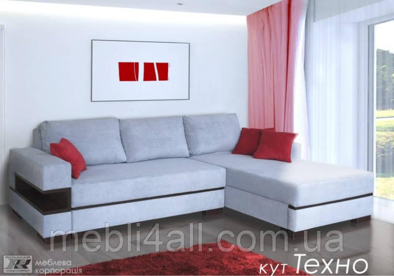 Угловой диван «Техно»