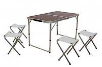 Стол  складной с отверстием для зонта + 4 стульчика из ПВХ, фото 1