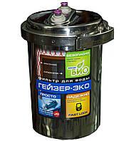 Водоочиститель Гейзер Эко