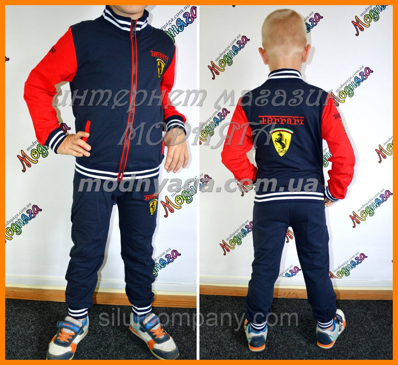 6bf1a68a Детский спортивный костюм Феррари Таиланд | Ferrari - Интернет магазин
