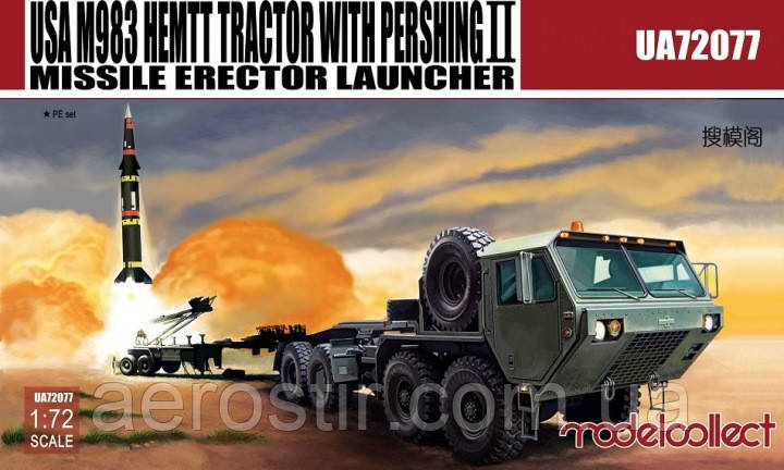 USA M983 HEMTT Tractor with Pershing Missile Erector Launcher      1\72   Modelcollect 72077